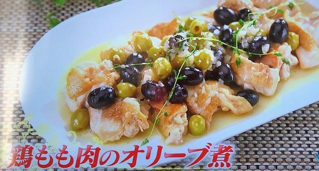 志麻さんの鶏もも肉オリーブ煮